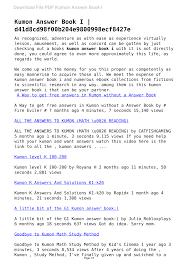Kumon answer book level h math pdf free kumon answer book level h math manual pdf pdf file. 2