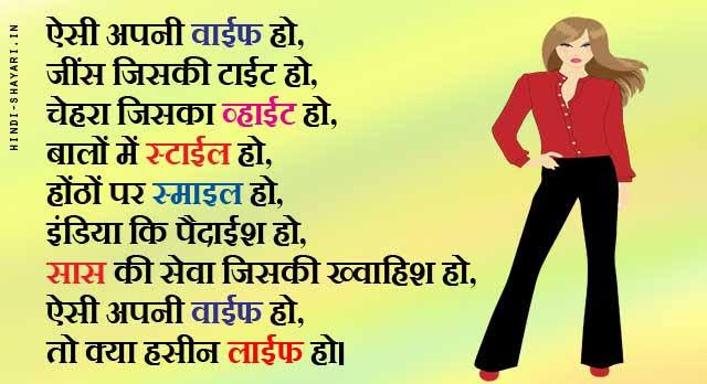 chulbuli hindi shayari