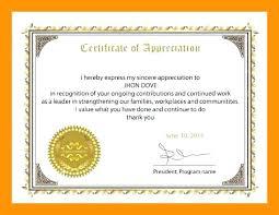 Appreciation Certificates Wording Simple Recognition Certificates Wording Certificate Of Appreciation For