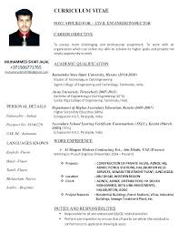 Resume Builder Sign In Resume Now Login Army Civil Engineer Sample