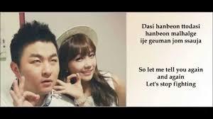huh gak and eunji break up to make up s romanized english translation