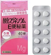 酸化 マグネシウム 便秘 薬 効果 時間