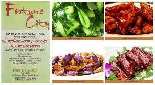fortune city chinese restaurant