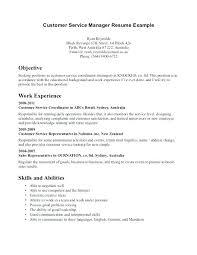 how to make a resume teenager how to make a resume for teens how to write resume for students
