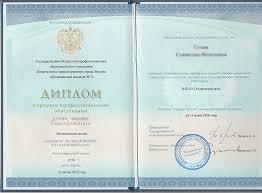 Красный диплом в школе сколько четверок допускается 12 Положения о воинском учете при наличии в организации на красный диплом в школе сколько четверок допускается воинском учете по состоянию на 31 декабря