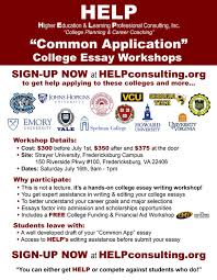 va dc md common app workshops help picture