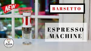 <b>BARSETTO</b> ❤️ Portable Travel Espresso <b>Coffee</b> Machine - Review ...