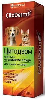 "<b>Шампунь</b> от аллергии и зуда ""<b>Citoderm</b>"", для <b>кошек</b> и собак, 200 мл"