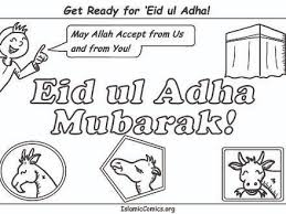 Eid Coloring Pages At Getdrawingscom Free For Personal Use Eid