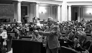 Картинки по запросу верховный совет украины - заседание рады 1990 года - фото
