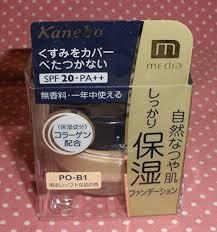 amazon kanebo a makeup moisture foundation 25g spf20 pa po b1 beauty