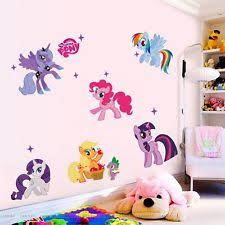 my little pony home decor items for children ebay