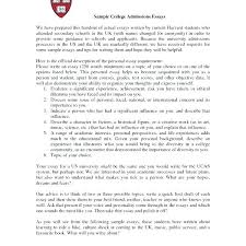 admissions essay format university application essay format college entry essay format