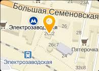 Букмекерская контора метро семеновская