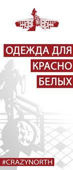 CRAZY <b>NORTH</b> | ВКонтакте