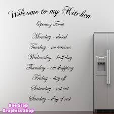 welcome to my kitchen wall art quote