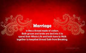 Wedding Invitation Wording Quotes Templates