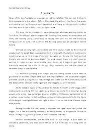 My School Essay In English Sample Essay For High School