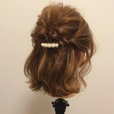 短い髪でも諦めないでショートボブ向け華やかハーフアップ ヘア