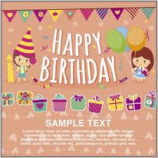 invitation download template birthday invitation card templates free download template resume