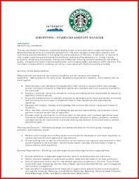 Skills For Barista Resume Apa Example