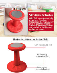 Amazon.com: Active Kid Chair - Active Sitting for Toddlers, Pre ...