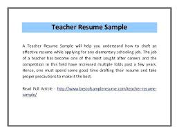 Resume For Teachers Job Application. Simple Format Of Resume For Job ...