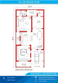 25x50 house plan 5 marla house plan