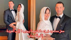 الداعية الإسلامي معز مسعود يجبر حلا شيحة العودة إلى الحجاب!! - YouTube