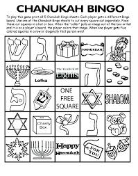 chanukah coloring sheets coloring pages printable with coloring pages beautiful coloring pages printable contemporary style coloring