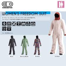 Air Blaster 18 19 Model Airblaster Womens Freedom Suit Ladys Freedom Suit Filler Snowboarding Wear Snowboard Wear