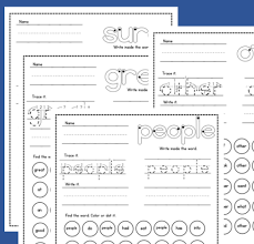 Worksheet for (very) young learners who have just started reading. Sight Word Worksheets The Measured Mom