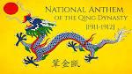 Qing Dynasty National Anthem