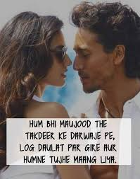 love shayari wallpaper in english