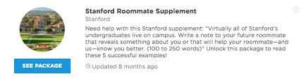 stanford university short answer prompts supplemental want to the supplemental essay examples in full unlock the stanford roommate supplement package