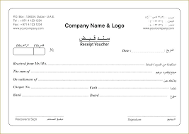 Sample Receipt Template Invoice Template For Word Free Basic Invoice
