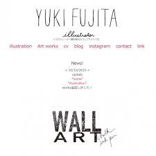 東京のイラストレーター 藤田有紀のウェブサイト イラストレーター