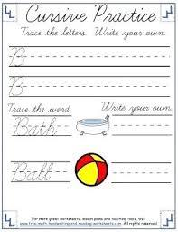 Cursive B Uppercase Cursive Writing Worksheets 2 Uppercase