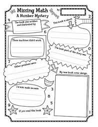 Book Report Poster Template Missing Math Book Report Poster Activity Math Books Math