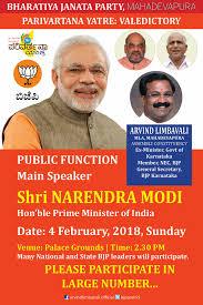 Participate In Bengaluru Parivarthana Yatre Arvind Limbavali