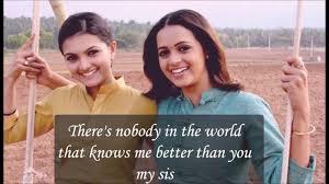 Best Sister Status Video Lovable Sister Whatsapp Status Videosisters Lovesister Sentiment Status