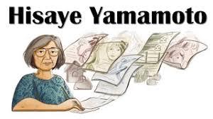 Hisaye Yamamoto Google Doodle - YouTube