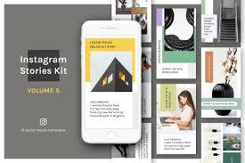 Pumpkin Web Design Preston Instagram Stories Kit Vol 5 Simple Change Color Followers