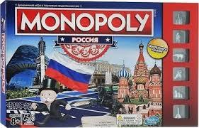 Настольная игра Hasbro Games Монополия Россия B7512 ...