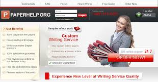 why not try to write an essay online