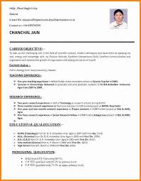 Sample Career Objective For Teachers Resume 100 resume for teaching job fresher Essay Checklist 50