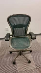 Aeron Chair  Second Hand Office Chairs  Used Office FurnitureAeron Office Chair Used