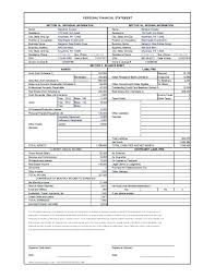 Personal Financial Statement Template Best Of 5 Free In E Printable ...