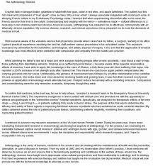 pharmacy application essay examples scholarship essay essay  short application essay for pharmacy school pharmacy is an