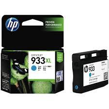 <b>HP 933XL</b> Cyan Officejet Inkjet Cartridge <b>CN054AE</b> - COMPUGEEK